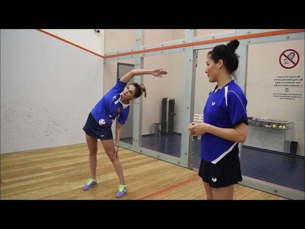 Урок 12 Разминка перед игрой Настольный теннис Зарыпова Сабитова Newton Arena
