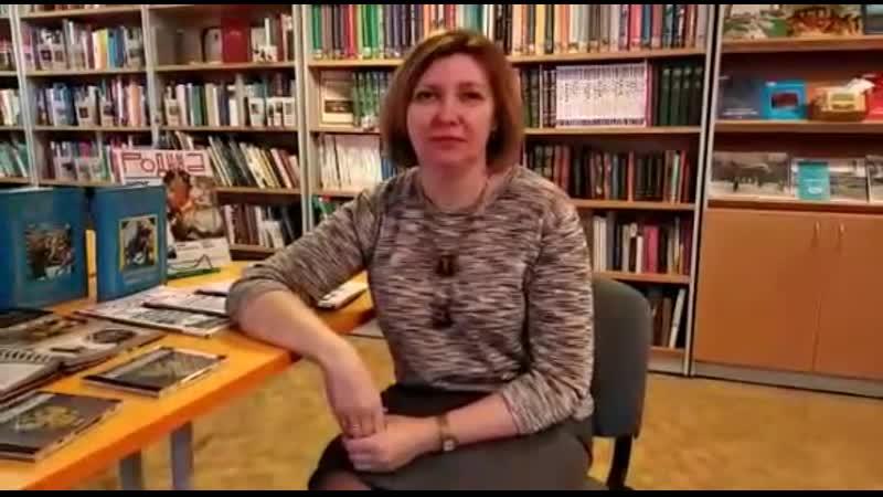 Библиотечный челлендж Пять вопросов библиотекарю