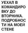 Личный фотоальбом Евгения Подлесникова