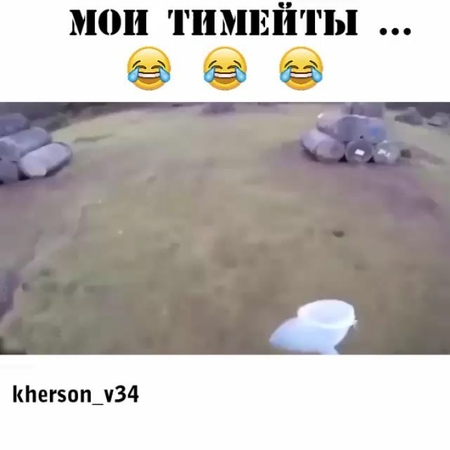 Kherson Lite on Instagram у нас весело 46 174 49 220 27015 css cssv34 херсон 2020""