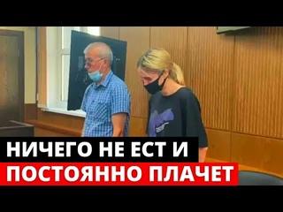 Валерия Башкирова рассказала сокамерницам об обстоятельствах ДТП