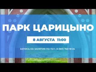 8 августа (в субботу) состоится первое занятие Православных ФотоКурсов