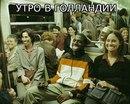 Andrey Frolov, 32 года, Киев, Украина