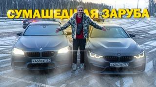 ГОНКИ МАЖОРОВ   BMW M5 vs BMW M4   ЧУТЬ НЕ РАЗБИЛИ AUDI RS6
