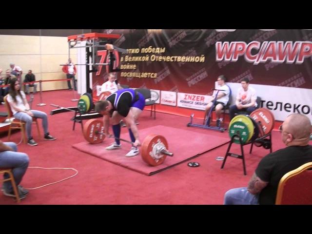 Тяга 285 кг Чемпионат России WPC Артур Бедикян 2015
