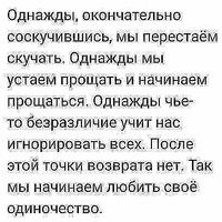 Настя Калашникова