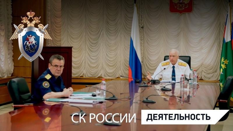 Оперативное совещание по вопросам расследования преступлений прошлых лет