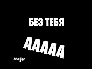 БАБУЛЬКА ПОЕТ ХЬЮ-ХЕФНЕР МОРГЕНБАБУЛЬКА МОРГЕНШТЕРН