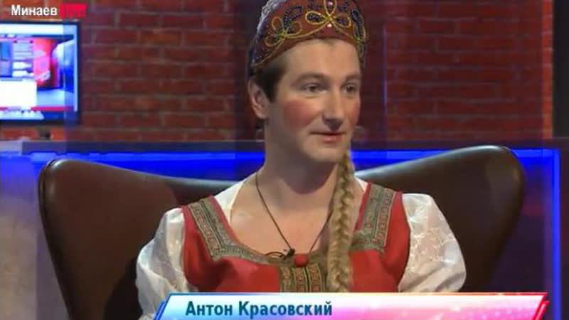 Антон Красовский благодарен Путину за аресты лидеров оппозиции