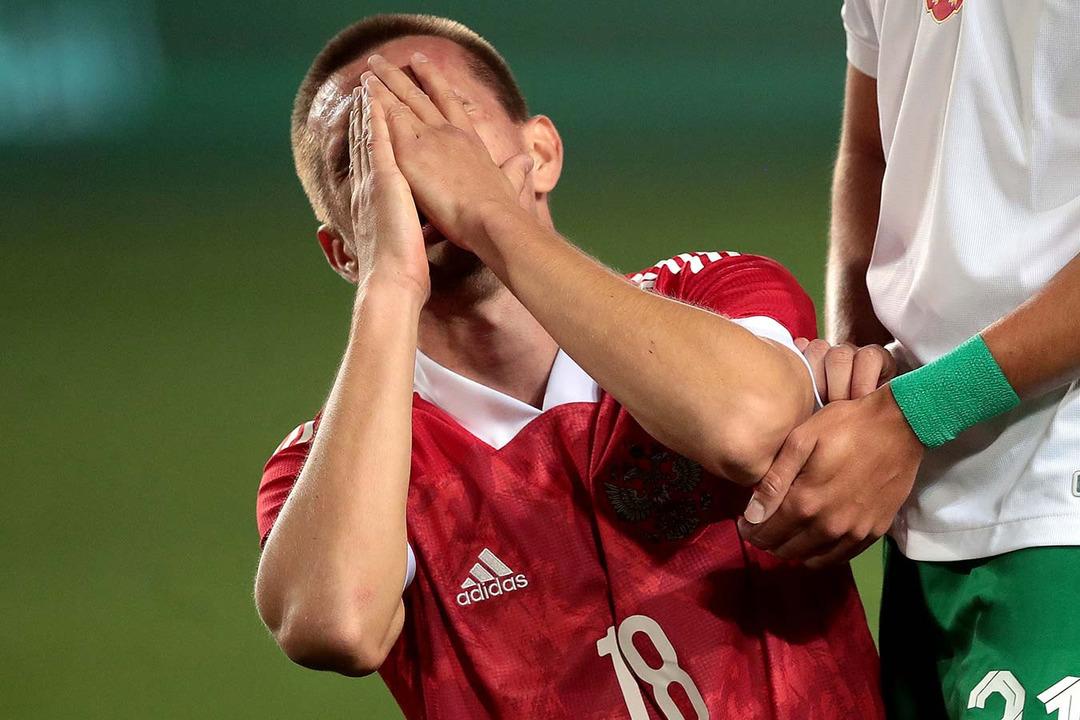 Польша U21 - Россия U21