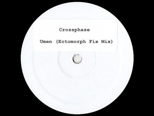 Front 242 - Umen ( Ectomorph Fix Mix )