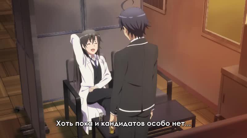 Anime365 Возмешь меня замуж