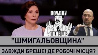 Не їх собаче діло, наш суд! - Бондаренко про передачу суду в руки іноземців