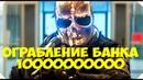 Фантастика Фильмы 2021 4K Ограбление банка, Новинка, Боевик, 2021, Фантастика, Онлайн