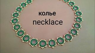 Necklace. МК по плетению колье