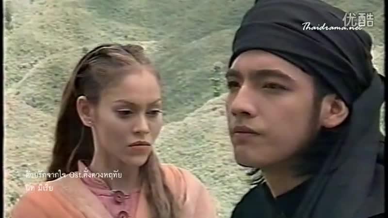 ОСТ В моём сердце только ты Dung Duang Harutai 1996