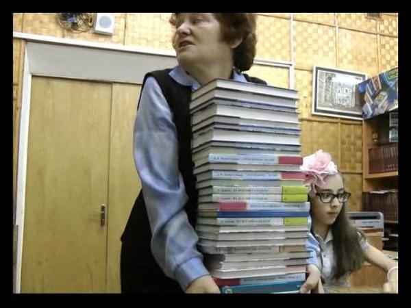Трудна жизнь школьного библиотекаря