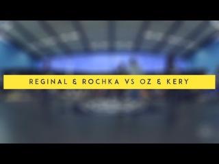 Regi & Rochka VS Oz & Kery | 1/8 Hip Hop | WGTP 2014