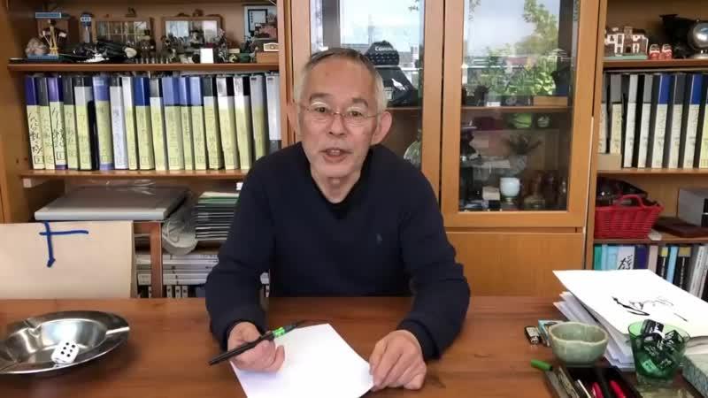 Продюсер студии Ghibli показывает как рисовать Тоторо
