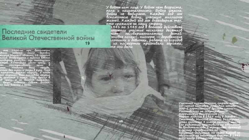 Моё детство война социальный проект в рамках Года памяти и славы Спас Витальевский Дом культуры