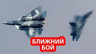 Российский и американский стелс-истребители сошлись в ближнем бою