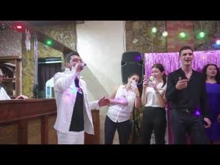 Авет Маркарян Любовь и сон на свадьбе у друзей в городе Крымске