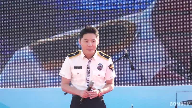 170922 전곡항 안전문화 페스티벌 경기경찰홍보단 김준수 첫인사~변함없는 진실