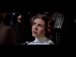 Star wars 4 japanese dubbed subtitles звёздные войны на японском с субтитрами