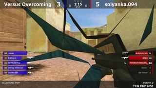 """Финал турнира по CS 1.6 от проекта """"Team Cyber Game""""[VO -vs- ] 3map @kn1fe TV"""