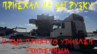 Обзор топ 1 Экскаватора-гиганта Takraf из Воскресенска. Последнее видео, гибели легенды.