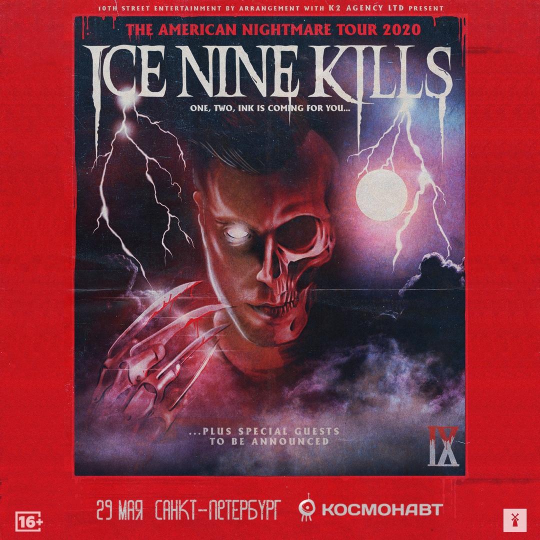 Афиша Москва Ice Nine Kills // Санкт-Петербург