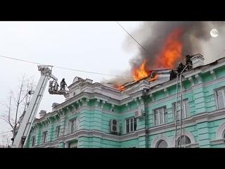 Тушение пожара в кардиологическом центре Благовещенска. Кадры МЧС