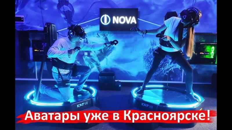 Виртуальная реальность в Красноярске iNOVA