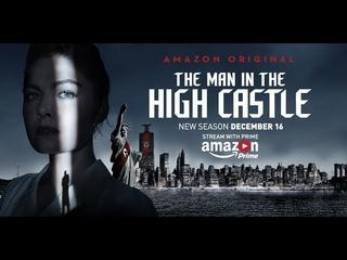 Заставка к сериалу Человек в высоком замке