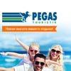 Официальная группа Пегас Туристик Украина