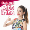 Английский с Ириной