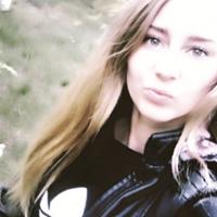 Фотография анкеты Людмилы Потехиной ВКонтакте