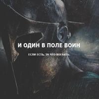 Фотография Василия Булыжникова ВКонтакте