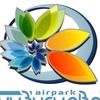 "Airpark ""Кузнецово"""