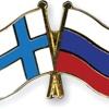 Бесплатные поездки в Финляндию