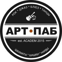 Логотип Атмосферное место АРТ П.А.Б. / Академгородок