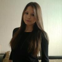 Личная фотография Александры Беляковой