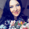 Екатерина Костюк