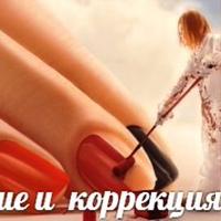 Личная фотография Анастасии Соболевской