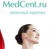 Medcent.ru - женский портал