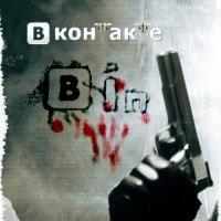 Фотография анкеты Абата Тогызбаева ВКонтакте