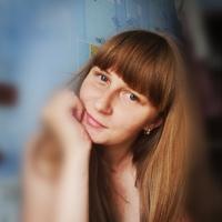 Фото Марии Филатенковой