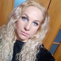 Личная фотография Ирины Тихоновой