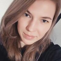 Фотография Александры Игнатьевой