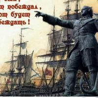 Фотография Семёна Безрукова ВКонтакте